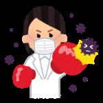 新型コロナウイルス感染症・感染者の発生状況《奈良県》